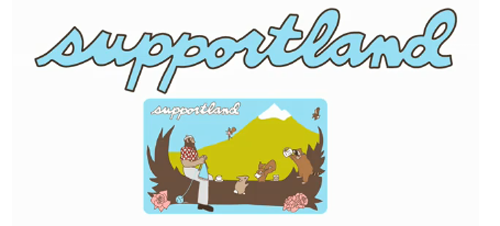 Supportland2.png